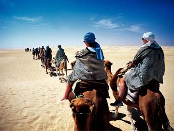 Tunezja - oferty wypoczynku