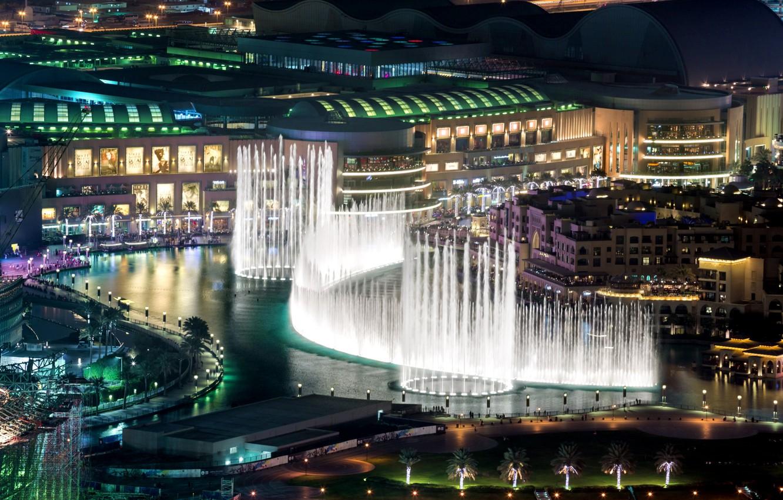 Dubaj fontanny