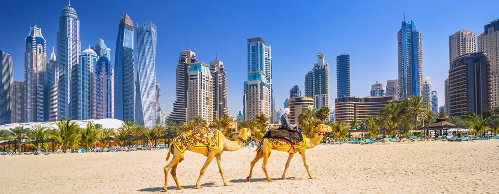 Emirary Arabskie wakacje